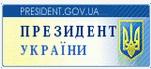 Офіційне інтерне-представництво